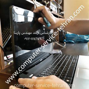 سرویس کامپیوتر - تعمیر کامپیوتر - عیب یابی سیستم رایانه در محل - نصب ویندوز - رفع عیب ویندوز در محل -